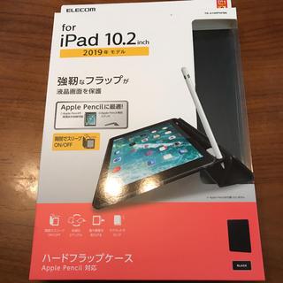 ELECOM - ELECOM iPad 10.2inch ハードフラップケース