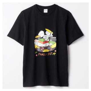 しまむら - しまむら おしゅしだよ ファミリーセット Tシャツ L 黒 ブラック