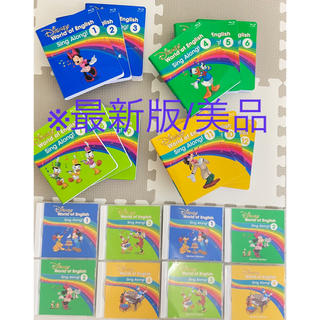 Disney - DWE【シングアロング】BD & CD ※最新版/美品