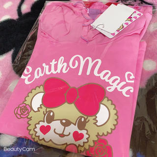 EARTHMAGIC - 新品EARTH *110
