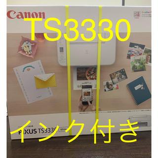 Canon - TS3330 キャノン Canon プリンター PIXUS