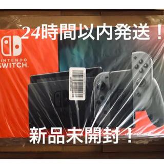 スイッチ 任天堂 本体 ニンテンドー 新品 Nintendo Switch