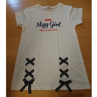 エフオーキッズ(F.O.KIDS)のアルジー Tシャツ(Tシャツ/カットソー)