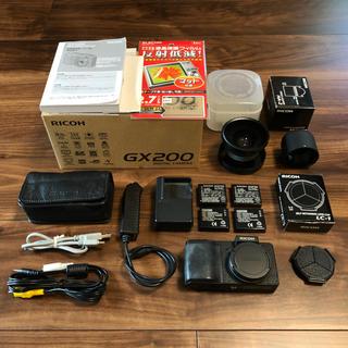リコー(RICOH)のRICOH リコー GX200 おまけ多数(コンパクトデジタルカメラ)