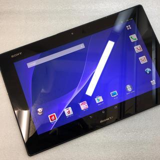 エクスペリア(Xperia)のaki776 ドコモ Xperia Z2 Tablet SO-05F ジャンク(タブレット)