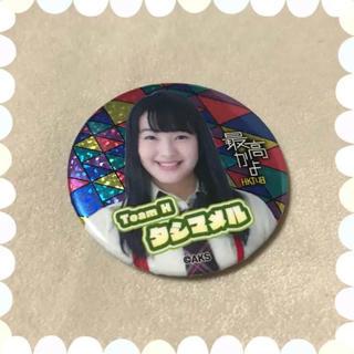 エイチケーティーフォーティーエイト(HKT48)の田島芽瑠(アイドルグッズ)