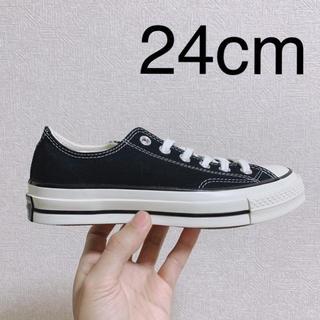 CONVERSE - 24cm ★黒CONVERSEチャックテイラー新品正規品ct70