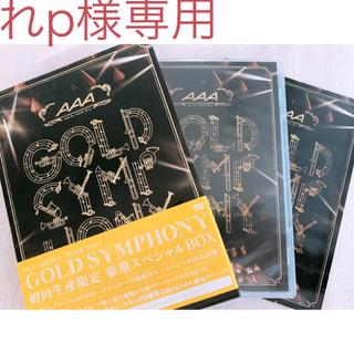 AAA - AAA Gold Symphony