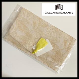 ガリャルダガランテ(GALLARDA GALANTE)の新品  ふくさ(ポーチ)