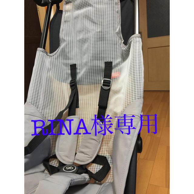 GB(ジービー)のB型ベビーカー キッズ/ベビー/マタニティの外出/移動用品(ベビーカー/バギー)の商品写真
