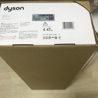 Dyson - 最終値下げDyson V8 Slim Fluffy+ SV10KSLMCOM