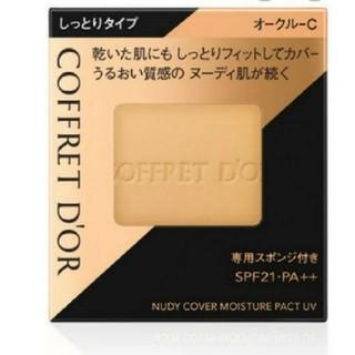 COFFRET D'OR - コフレドール ファンデーション