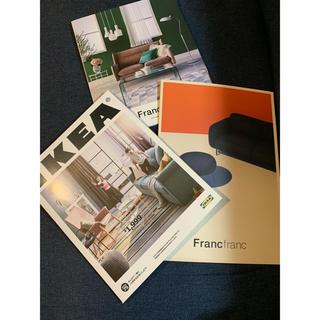 フランフラン(Francfranc)のIKEA Francfranc パンフレット(置物)