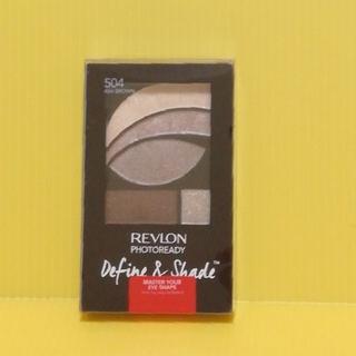 REVLON - 新品 レブロン フォトレディ ディファイン&シェード 504