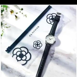 クレイサス(CLATHAS)のニコル様専用 クレイサス スライダーケース付腕時計(腕時計)