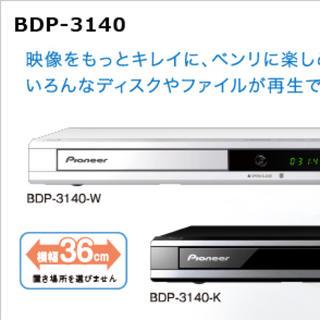 パイオニア(Pioneer)のDots様/Pioneer DVDプレーヤー/DVD Player/パイオニア(DVDプレーヤー)