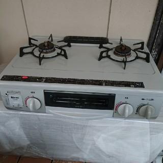 リンナイ(Rinnai)のガスコンロ プロパンガス(調理機器)