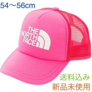 ザノースフェイス(THE NORTH FACE)のノースフェイス キャップ キッズ 54〜56cm 新品未使用(帽子)