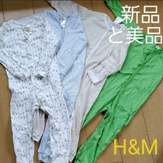 H&M - H&Mロンパース