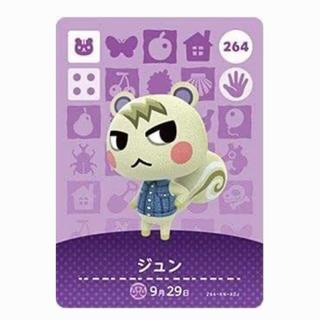 Nintendo Switch - どうぶつの森 amiibo カード