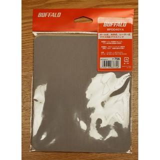 バッファロー(Buffalo)のBUFFALO マウスパッド BPD04GYA グレー(その他)