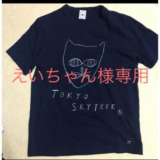 ミナペルホネン(mina perhonen)のミナペルホネン   東京スカイツリー 限定 Tシャツ(Tシャツ(半袖/袖なし))