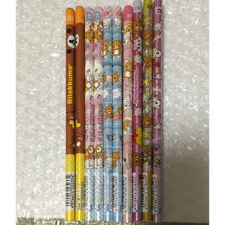 サンエックス(サンエックス)のリラックマ 鉛筆10本セット(鉛筆)