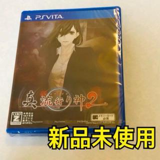 真 流行り神2 - PS Vita(家庭用ゲームソフト)