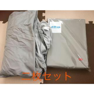 ユニクロ(UNIQLO)の新品 中古品 エアリズム ボックスシーツ二枚セット(シーツ/カバー)