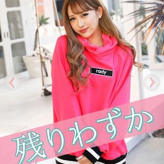 レディー(Rady)の新品Rady♡ピンクパーカー(パーカー)