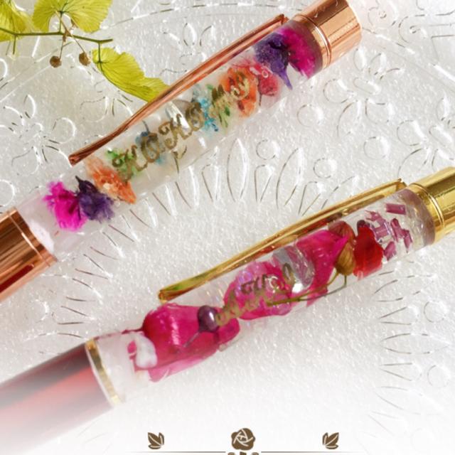ハーバリウムボールペン ハンドメイドのフラワー/ガーデン(ドライフラワー)の商品写真