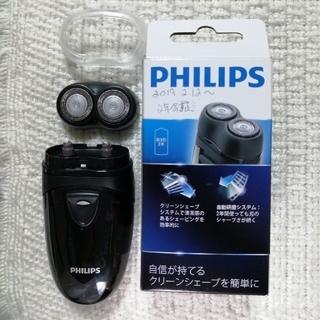 フィリップス(PHILIPS)の中古 PHILIPS 電池式トラベル用シェーバーPQ209/17 2~3週間使用(メンズシェーバー)