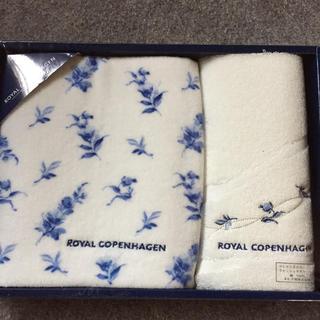 ロイヤルコペンハーゲン(ROYAL COPENHAGEN)のロイヤルコペンハーゲン タオル(タオル/バス用品)
