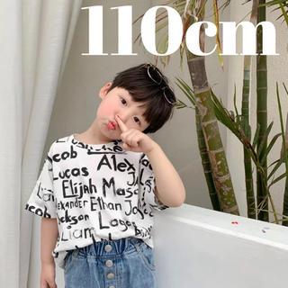 110 アメリカンネーム Tシャツ ベビー服 子供服 半袖 韓国子供服