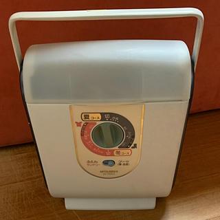 三菱電機 - 三菱ふとん乾燥機 AD-P60LS(2007年製)