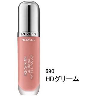 REVLON - 【新品】REVLON(レブロン) ウルトラ HD マット リップカラー 690