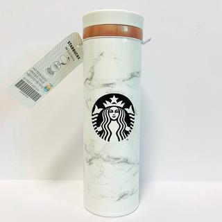 Starbucks Coffee - 韓国 スタバ 大理石サーモス タンブラー 500ml 保冷保温