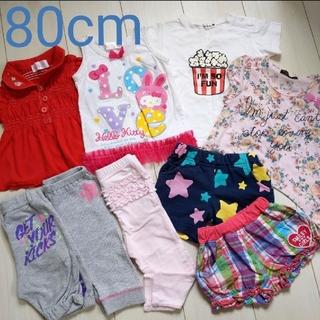 Branshes - まとめ売り 女の子 保育園 夏服 半袖 Tシャツ レギンス ショートパンツ 80