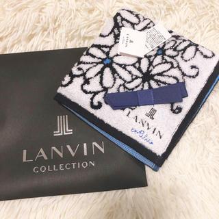 LANVIN en Bleu - 【新品】 ランバン  ♡  タオルハンカチ              ネイビー