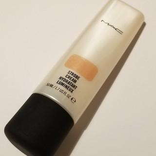 マック(MAC)のMAC ストロボクリーム(化粧下地)