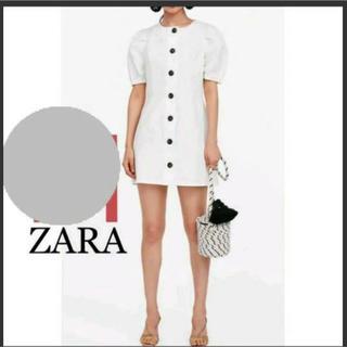 ZARA - XS 夏服 ZARA ポプリン袖ボタンワンピース ホワイト ザラ