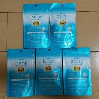 キリン - イミューズ プラズマ乳酸菌 新品未開封 5個セット バリアビタミン キリン