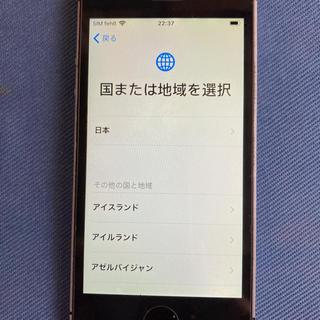 Apple - Apple iPhone SE 容量16gb SIMフリー美品手帳保護シール付き