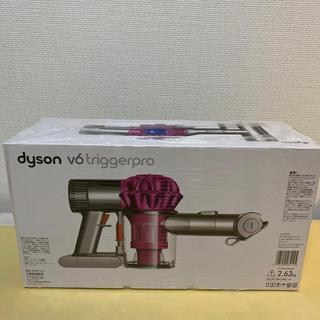 Dyson - [新品・未開封] dyson v6 triggerpro
