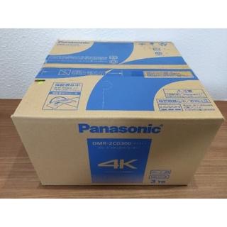 Panasonic - ブルーレイ レコーダー DMR-2CG300