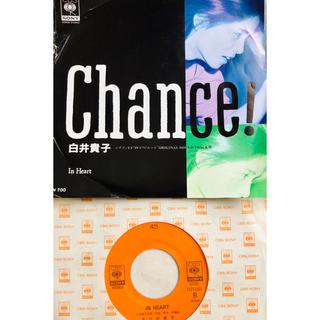 ソニー(SONY)のChance !(白井貴子)レコード(その他)