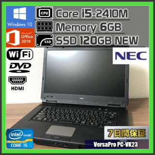 NEC - 特価 ノートパソコン i5-2410M 6GB SSD120GB Office