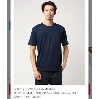 JOHNBULL - 美品 ジョンブル johnbull ネイビーtシャツ Sサイズ