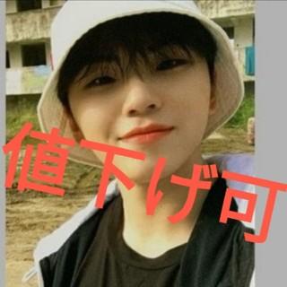 セブンティーン(SEVENTEEN)のSEVENTEEN ウジ ヨントン ヘンガレ(K-POP/アジア)