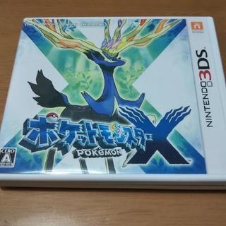 ニンテンドー3DS - ポケットモンスター X 3DS